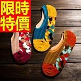 襪子禮盒 短襪 父親節生日禮物-男款純棉防臭抗菌58e47【時尚巴黎】