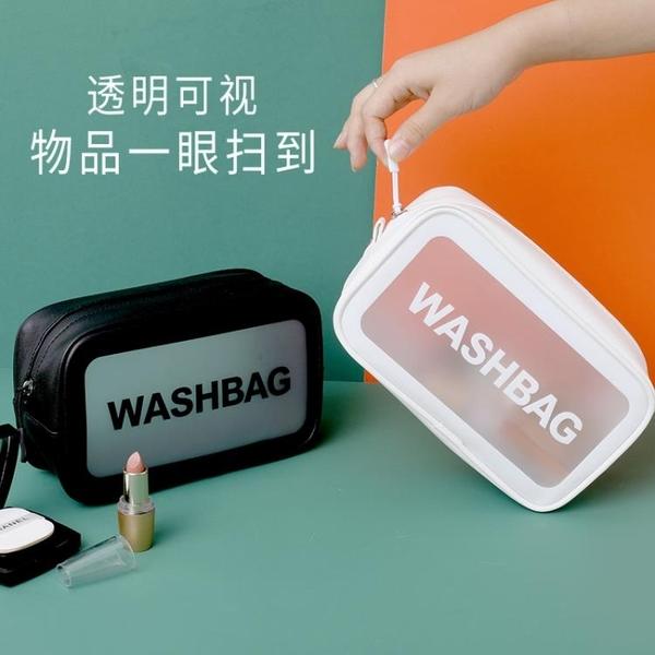 化妝包 網紅化妝包ins風超火小號便攜女旅行透明大容量洗漱包品收納袋盒 印象家品