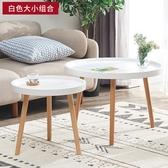 客廳桌 北歐茶幾簡約客廳小戶型實木茶幾歐式多功能圓形簡易茶幾小邊幾JD 智慧e家