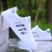 秋季鞋子男板鞋韓版潮流百搭學生皮面防水INS休閒白色運動小白鞋 韓語空間