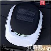 豪捷H7太陽能車載空氣凈化器負離子消除甲醛異味汽車用香薰PM2.5 3C優購 HM