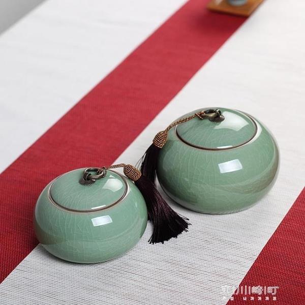 茶葉罐-龍泉青瓷大碼茶倉盒儲存罐陶瓷茶具便攜普洱茶密封罐大號裝茶葉罐 現貨快出