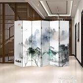 訂製 屏風隔斷簡約現代新中式客廳餐廳辦公室折疊布藝移動簡易折屏裝飾igo   麥琪精品屋