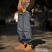 JHYQ自制原創 潮牌牛仔褲男寬鬆直筒工裝褲嘻哈闊腿束腳牛仔褲子 依凡卡時尚