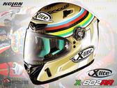 [安信騎士] 義大利Nolan X-Lite X-802RR D.KENT GOLD #111 限量 全罩 安全帽