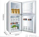 冰箱220V家用冰箱節能靜音電冰箱  小型小冰箱 雙門YXS多色小屋