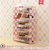 鞋架多層間易家用防塵組裝經濟型宿舍寢室布藝鞋櫃小鞋架子收納櫃igo 貝兒鞋櫃