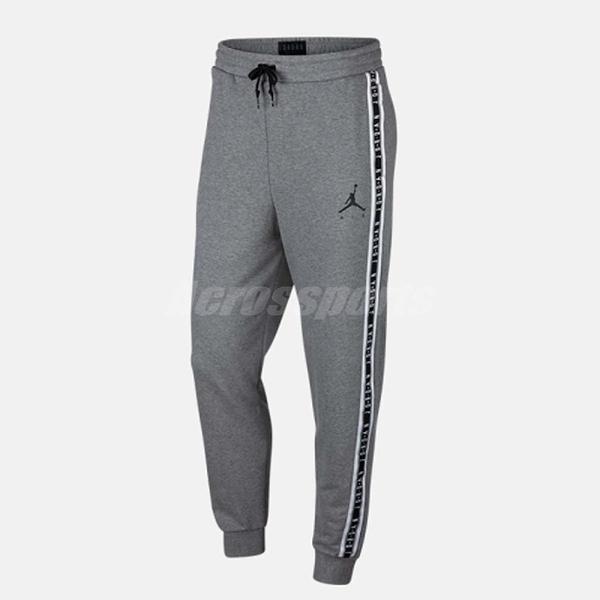 Jordan 棉褲 Jumpman Air Harbor Pant 灰 縮口褲 運動長褲 男款 【ACS】 AR2251-091
