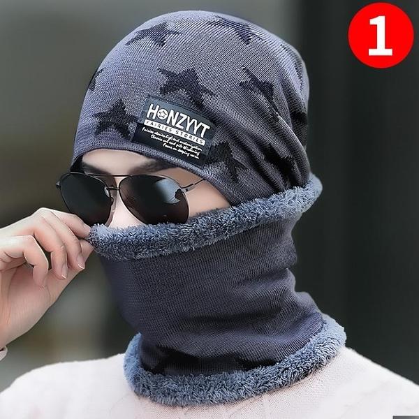 帽子男冬天防寒毛線帽加絨圍脖針織秋冬季棉帽保暖潮騎車冬季男士