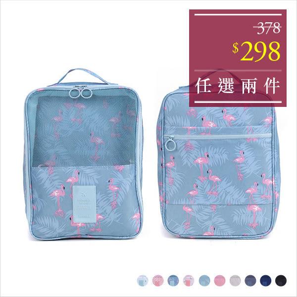 防潑水雙層鞋子旅行收納袋-共10色-A09090136-天藍小舖