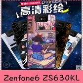 【萌萌噠】ASUS ZenFone6 ZS630KL  日系文藝小清新 側顏花女 磨砂手感 全包防摔軟殼 手機殼 掛繩