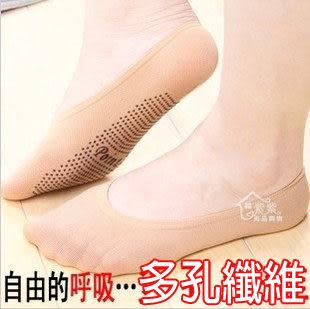 隱形襪 點矽膠防滑襪 船襪短襪絲襪子【B7106】
