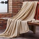 寢居小毛毯 被子加厚保暖冬季學生宿舍珊瑚絨床單單雙人法蘭絨午睡小毯子【快速出貨八折搶購】