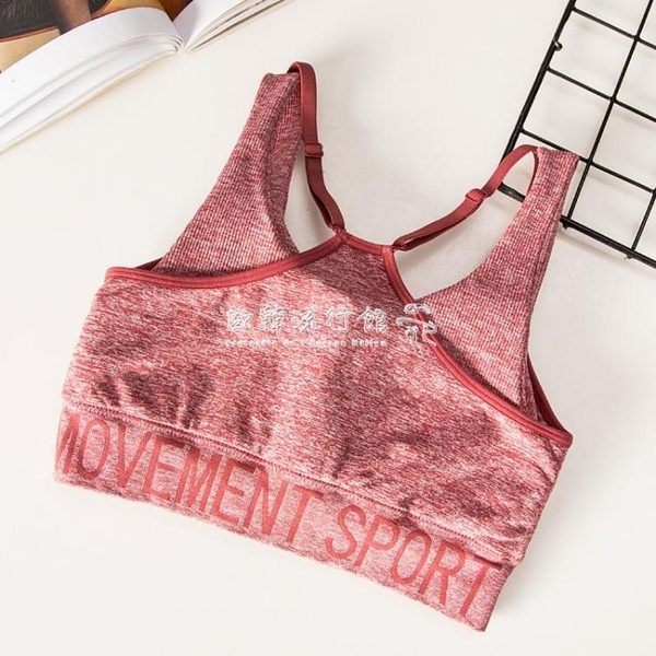 運動文胸運動內衣女跑步防震聚攏美背健身房瑜伽高強度支撐文胸背心式 歐韓流行館