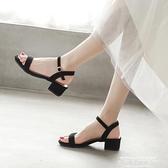 粗跟涼鞋 一字帶涼鞋女2021年新款女鞋子夏季百搭時裝仙女風中跟粗跟高跟鞋 【618 狂歡】