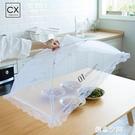 菜罩家用摺疊桌蓋傘飯罩摺疊餐桌罩防蒼蠅罩遮菜長方形防塵飯菜罩 創意空間