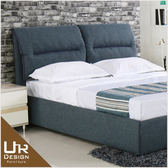 簡約北歐風艾德琳5尺灰藍布雙人床(18Z06/078-3)