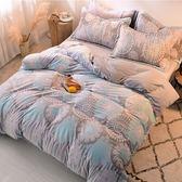 床包組 北極絨網紅珊瑚絨四件套加厚法萊絨雙面水晶絨床單被套床上法蘭絨XC