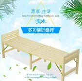 實木兒童拼接折疊床 定制加寬床帶護欄可定做加長小床單人午休床