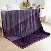 特大尺寸 超暖細柔包邊金貂法蘭絨毯 (200x230cm) 優雅紫