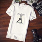 短袖T恤夏季新款男裝潮流半袖大碼體恤白色衣服 嬡孕哺 免運
