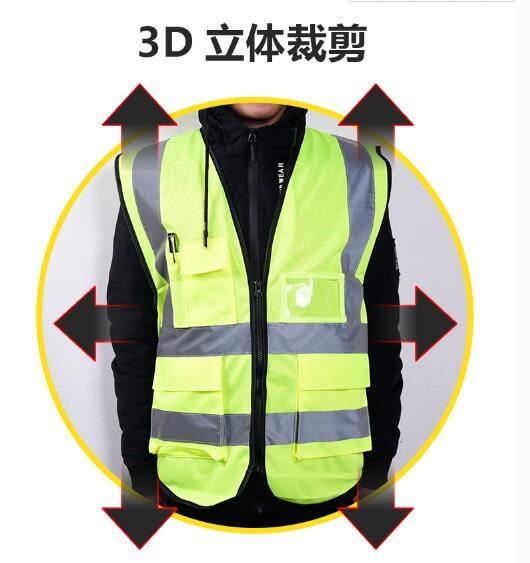 反光背心高亮反光安全服多口袋施工程熒光背心馬甲交通路政安全防護衣 愛麗絲精品