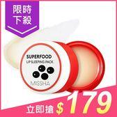 韓國 MISSHA 超級食物 黑豆晚安唇膜(7g)【小三美日】$199