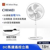 CHIMEI 奇美 18吋 DC馬達搖控立扇 DF-18H500 節能省電 DC風扇