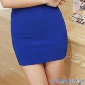 窄裙 超短裙女春夏彈力半身裙包臀裙夜店性感職業鬆緊腰緊身一步裙顯瘦 雙12