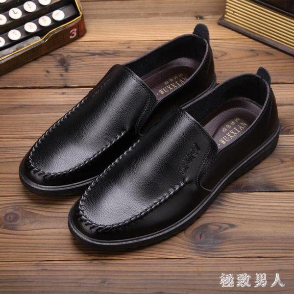 豆豆鞋 秋冬季廚師鞋男豆豆鞋男士休閑皮鞋黑棕色男鞋防滑防水酒店工作鞋  LN3422  【極致男人】