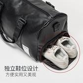 短途旅行包男女出差手提袋大容量旅游包收納行李包防水運動健身包 全館免運