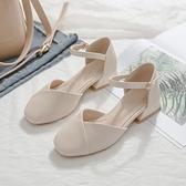 包頭涼鞋女仙女風夏季新款學生百搭粗跟一字帶中跟單鞋ins潮 格蘭小鋪