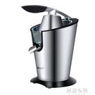 榨汁機 家用小型全自動壓榨汁機水果分離多功能橙汁檸檬便攜式電動原汁機 阿薩布魯