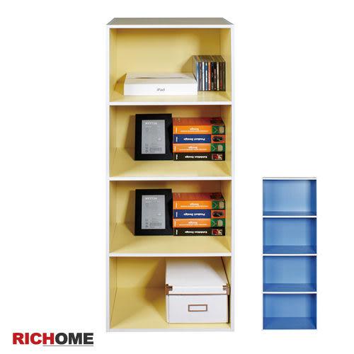 【RICHOME】BO204《超值四層空櫃-2色》四格-文件櫃-書櫃-公文櫃-收納櫃-置物櫃-組合櫃