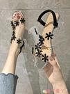 高跟涼鞋 羅馬涼鞋女夏季女鞋2021新款百搭時尚女士水晶透明粗跟高跟鞋中跟 愛丫 新品