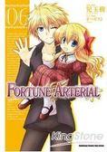 FORTUNE ARTERIAL 06