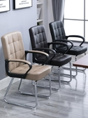 辦公椅家用宿舍靠背會議椅麻將椅簡約座椅轉椅人體工學椅子電腦椅【快速出貨八折搶購】