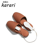 日本Karari珪藻土脫臭鞋片S白2入裝