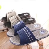 按摩拖鞋男士夏季家用腳底按摩拖鞋情侶室內防滑女洗澡塑料涼拖鞋  圖拉斯3C百貨