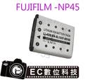 【EC數位】FUJI NP45 NP-45A  富士 相機 防爆電池 JZ500 JZ305Z20 Z30 Z33 Z727 XP60 XP50 Z900EXR JV300 MINI90 專用