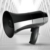 叫賣機 錄音喇叭叫賣器充電插卡手持擴音器喇叭喊話器大聲公 創想數位DF