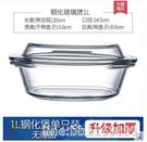 泡麵碗 耐熱玻璃碗微波爐專用加熱家用創意吃飯大號帶蓋個性沙拉泡面湯碗 星河光年