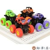 越野車玩具車抗耐摔兒童玩具車男孩寶寶模型【淘夢屋】