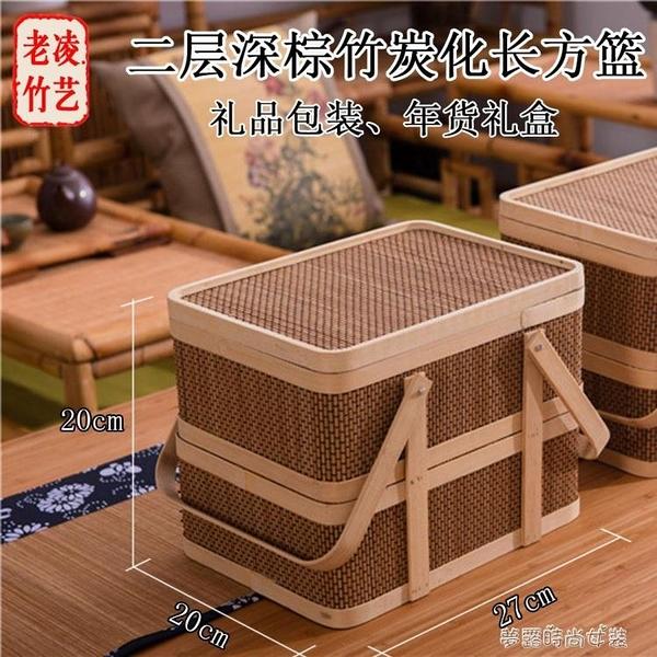 手提籃竹籃子竹盒包裝二層方籃棕色炭化環保禮盒月餅禮品籃中秋送禮籃【快速出貨】