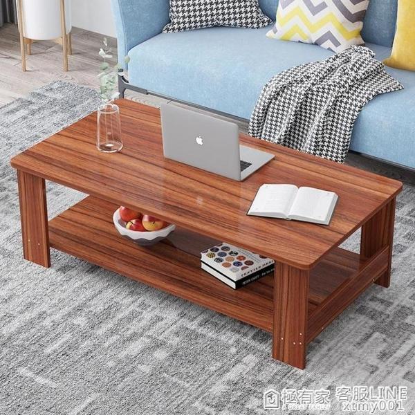 茶几簡約現代家用客廳小戶型沙發方桌北歐簡易小桌子創意茶桌臥室 ATF 夏季狂歡