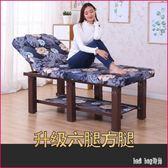 美容方腿床美容院專用美睫床折疊紋身床 QG26598『Bad boy時尚』
