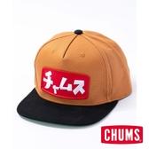 CHUMS 日本 BKatakana Logo 棒球帽 黑色/棕色-CH051160K032
