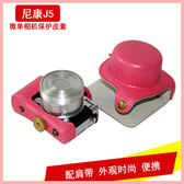 nikon 尼康 J5相機包 微單保護皮套 單肩內膽包 (10-30mm) 收納便攜攝影包 萌果殼