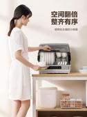 烘碗機 OLAYKS 出口日本原款碗筷消毒櫃家用迷你廚房台式桌面小型保潔櫃 220V