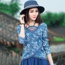 大尺碼秋裝新款民族風女裝上衣中國風長袖T恤秋裝復古假兩件肚兜T恤  M-5XL